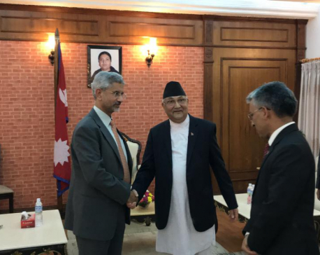 In photos: Indian MEA calls on PM Oli