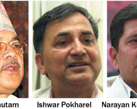 New power balance at top in NCP helped Oli pick dept chiefs