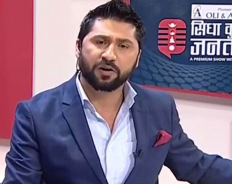Chitwan District Court orders release of television presenter Lamichhane, two others