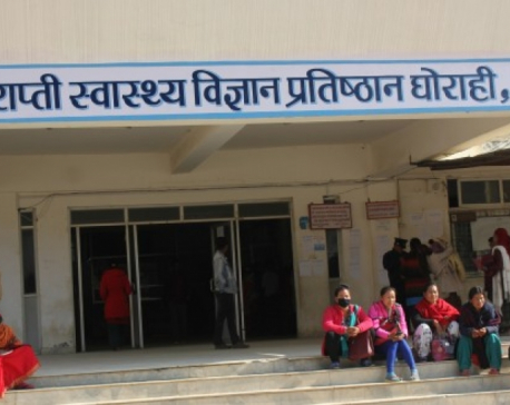 25 doctors resign en masse in Rapti Academy of Health Sciences