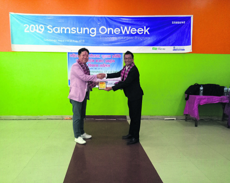 Samsung ventures into women empowerment