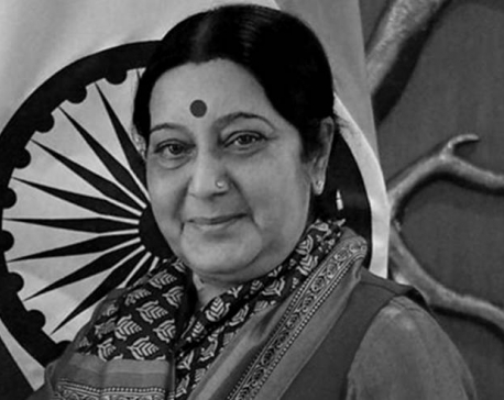 PM Oli, leaders express condolence on demise of Sushma Swaraj