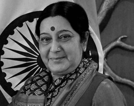 PM Oli, leaders express condolence on demise of Sushma Swaraj