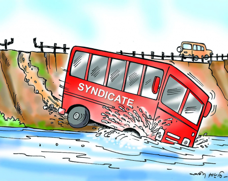 Dealing with syndicates