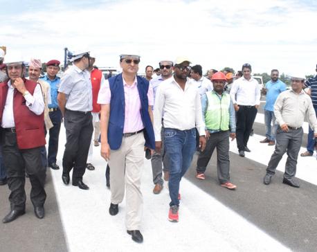 Minister Bhattarai inspects Tarigaun airport