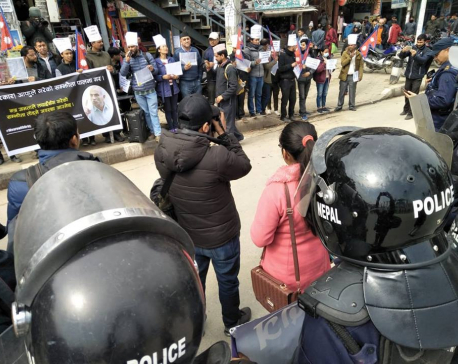 Police arrest 18 leaders of Bibeksheel Nepali Party