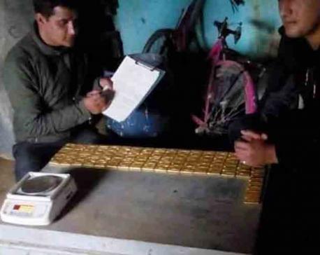 Police recover 18 kilos gold buried