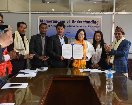 MoU signed between Namseoul University and Forum of Nepalese Journalist