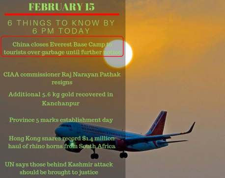 Feb 15: 6 things to know by 6 PM today