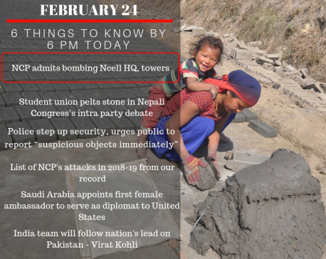Feb 24 : 6 things to know by 6 PM today