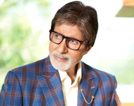 Amitabh Bachchan raps 'Aukaat' from 'Badla'