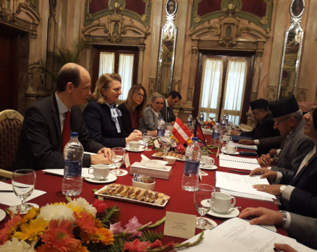 Austrian Foreign Minister holds bilateral meeting with Gyawali