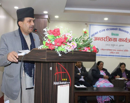 Year 2075 BS historic in terms of legislation: Law Minister Dhakal
