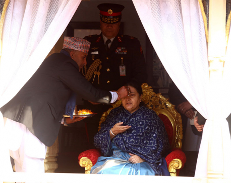 President Bhandari observes Basanta Shrawan