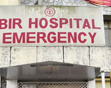 2 killed, one injured as lift cable breaks at Bir Hospital