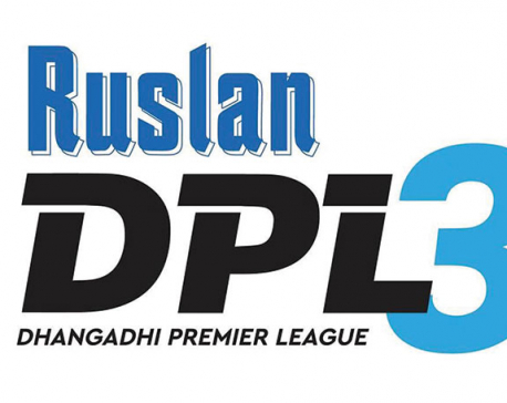 Dhangadhi ends DPL journey