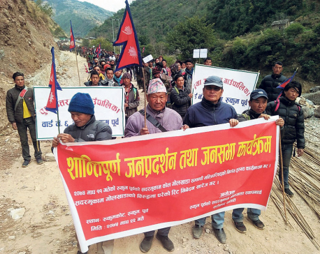 Elected reps, govt officials join locals' protests to fix headquarters of East Rukum