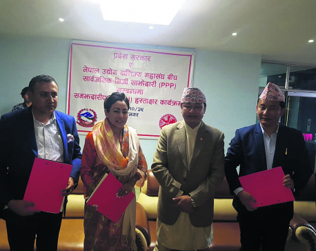 FNCCI signs MoU with Province 1 govt