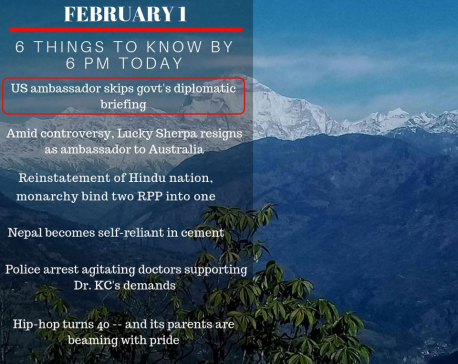 FEB 1: 6 things to know by 6 PM today
