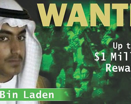 Hamza bin Laden loses Saudi citizenship after US offers $1m reward