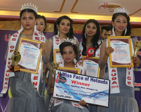 Safalta Nepali bags 'Miss face of Hetauda'