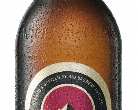 JGI Launches Premium Strong Beer: Mountain Ice