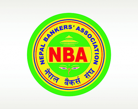 Bankers urge NRB to revisit key measures of mid-term review
