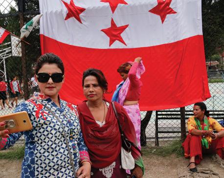 Nepali Congress 4.0