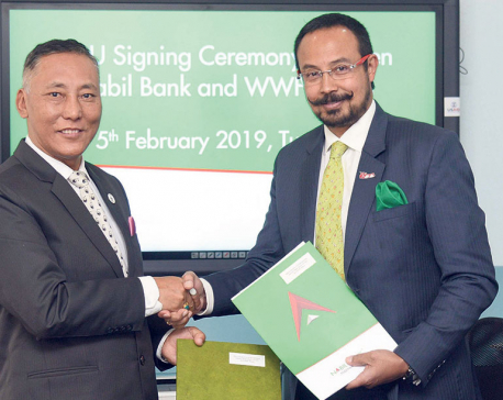 Nabil Bank, WWF Nepal join hands