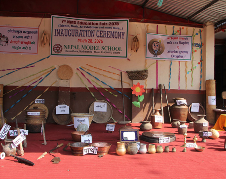 Nepal Model School holds 7th NMS Education Fair- 2075