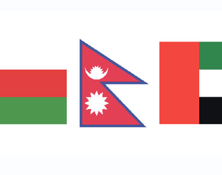 Nepal pursues MoU with UAE, Oman on sending workers