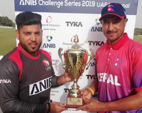 T20 International Series: Rain plays spoilsport