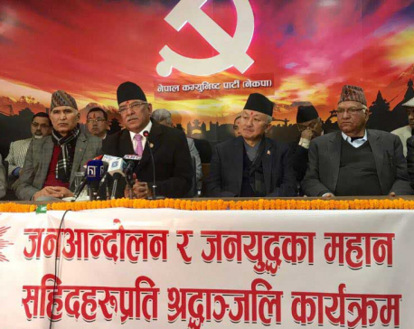 International reactionary forces hatching conspiracies to disturb unification of communist forces, claims Dahal