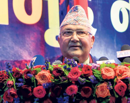 PM Oli to address Far Western Province assembly
