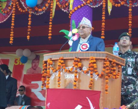 Incumbent govt fulfills dream of prosperity: PM Oli