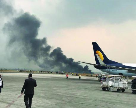 Untold story of US-Bangla crash