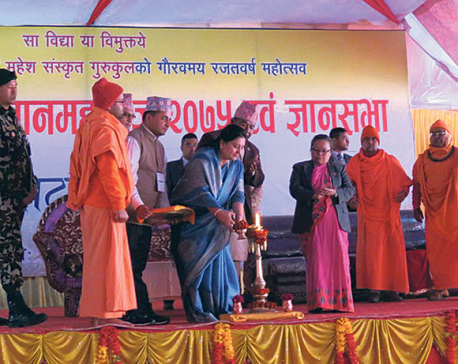 Sanskrit education must be modernized: Prez Bhandari