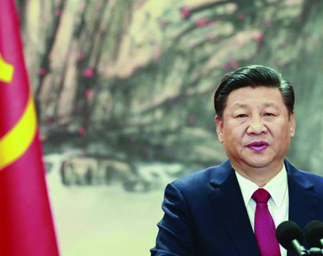 What is Xi Jinping Thought?