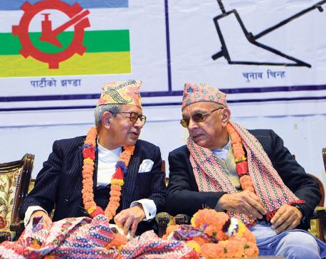 Rana, Lohani launch RPP (Samyukta)