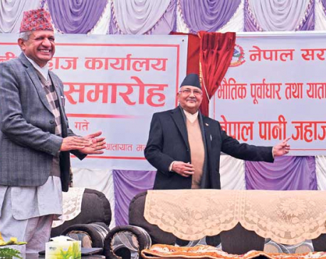 PM opens Nepal Ship Office to link with Indian waterways