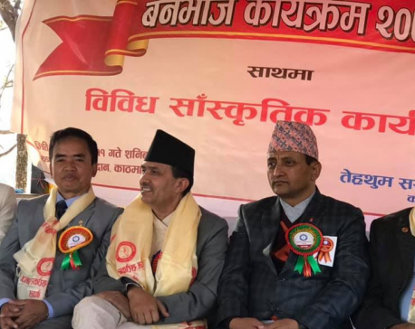 Never let you suffer from injustices, vows Law Minister Dhakal