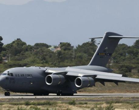 US military planes land near Venezuela border with aid