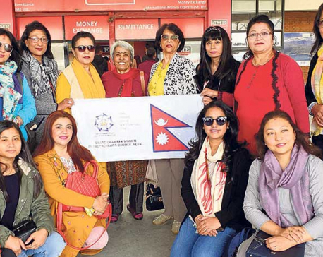 Nepali team off to Colombo to attend SAARC Women Entrepreneur Awards