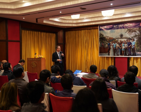 Scholars gather at AIT Nepal Day
