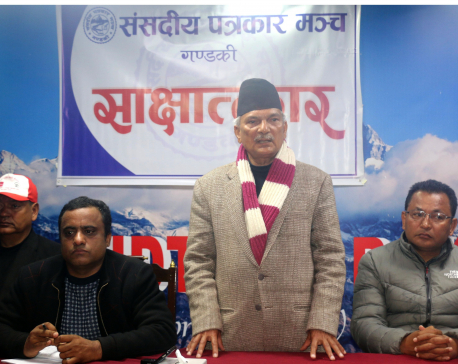 Govt could not live up to public expectation: Ex-PM Bhattarai