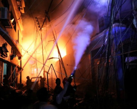UPDATE: Bangladesh building fire kills at least 70, toll could rise further