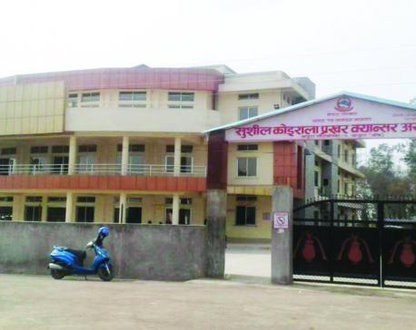 Sushil Koirala Prakhar Cancer Hospital