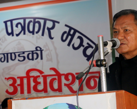 Media to make government effective: Chief Minister Gurung