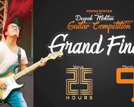 Finale of Deepak Moktan Guitar Competition at 25 Hours