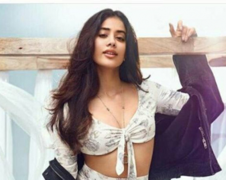Wishes pour in for Janhvi Kapoor on her birthday